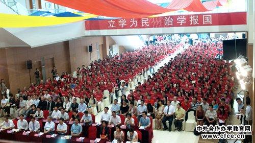 中国人民大学苏州校区举行开学典礼